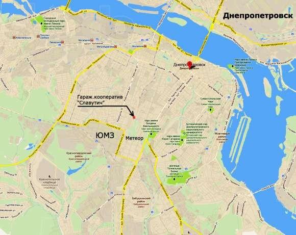 Украина. Днепропетровск.