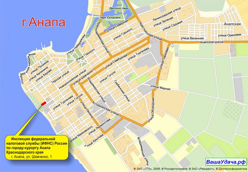 Карта-схема г. Анапа.