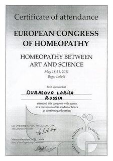 Сертификаты участия в Европейском гомеопатическом конгрессе 2011 г. Riga, Latvia.