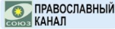 "Логотип православного телеканала ""Союз""."