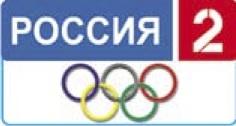 "Логотип телеканала ""Россия Спорт""."