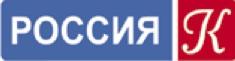 """Логотип телеканала """"Россия Культура""""."""