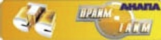 "Логотип телеканала ""Прайм-Тайм"" (Анапа)"