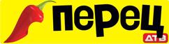 """Логотип Телеканала """"Перец""""."""