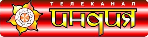 "Логотип телеканала ""Индия ТВ"""
