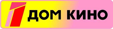 """Логотип телеканала """"Дом кино"""""""