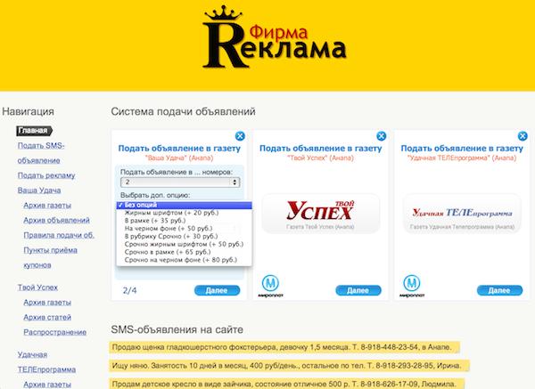 Доски объявлений продажа земели в украине