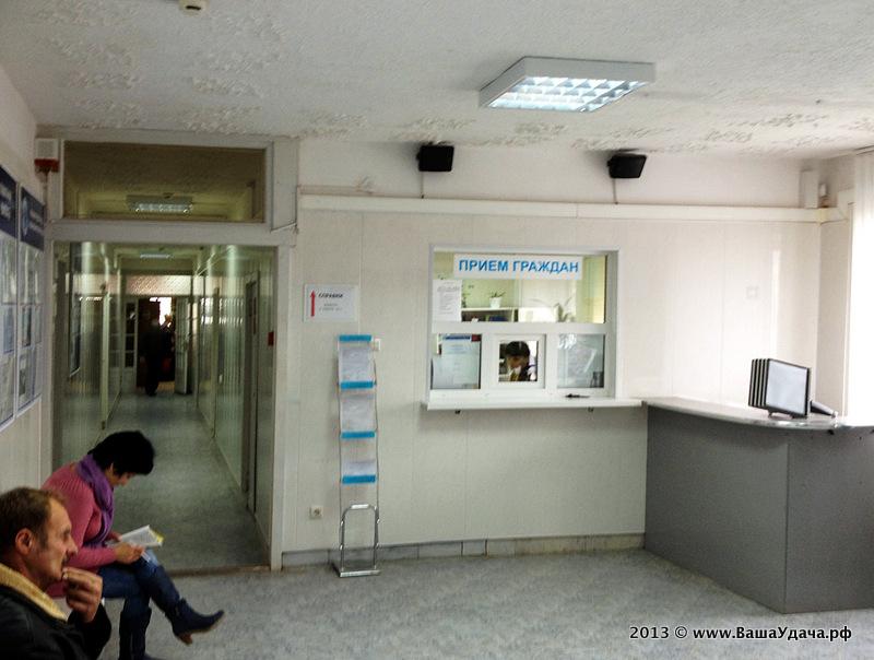 Государственное казенное учреждение Краснодарского края  «Центр занятости населения Крымска»
