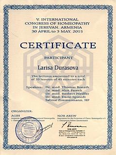V Международный конгресс по гомеопатии г.Ереван. 30 апреля - 3 мая 2015 г.