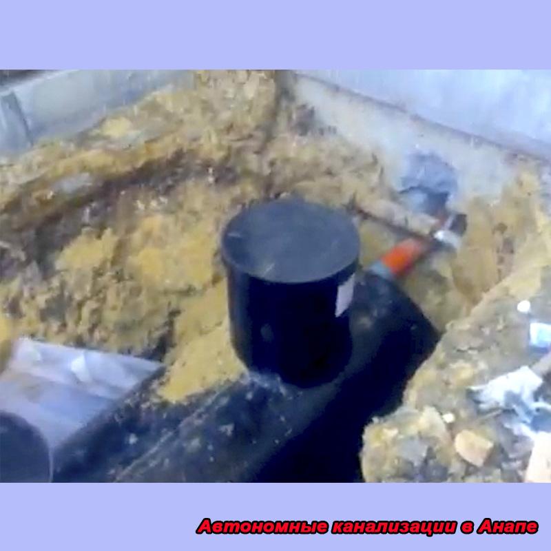 Автономные канализации в Анапе