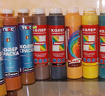 Краска колер для краски на водной основе для внутренних и наружных работ.