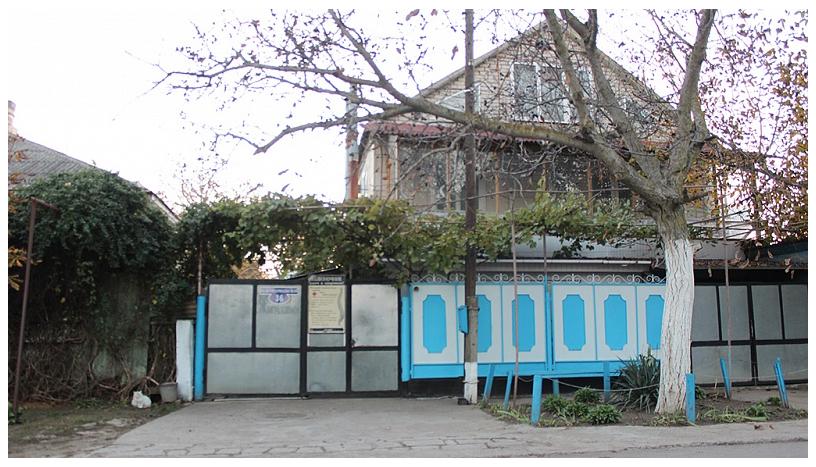Семейная КЛИНИКА ЖИГАЛОВЫХ город-курорт Анапа, село Витязево, ул. Комсомольская, 36.