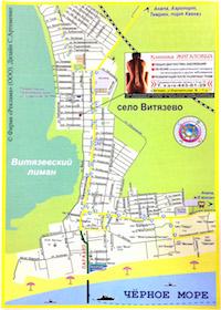 Карта села Витязево (курорт Анапа)
