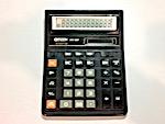 Калькулятор настольный бухгалтерский CITIZEN SDC-888.