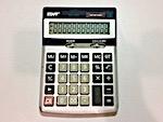 Калькулятор настольный бухгалтерский STAFF STF-1312