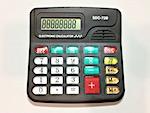 Калькулятор настольный SDC-729 8-разрядный.