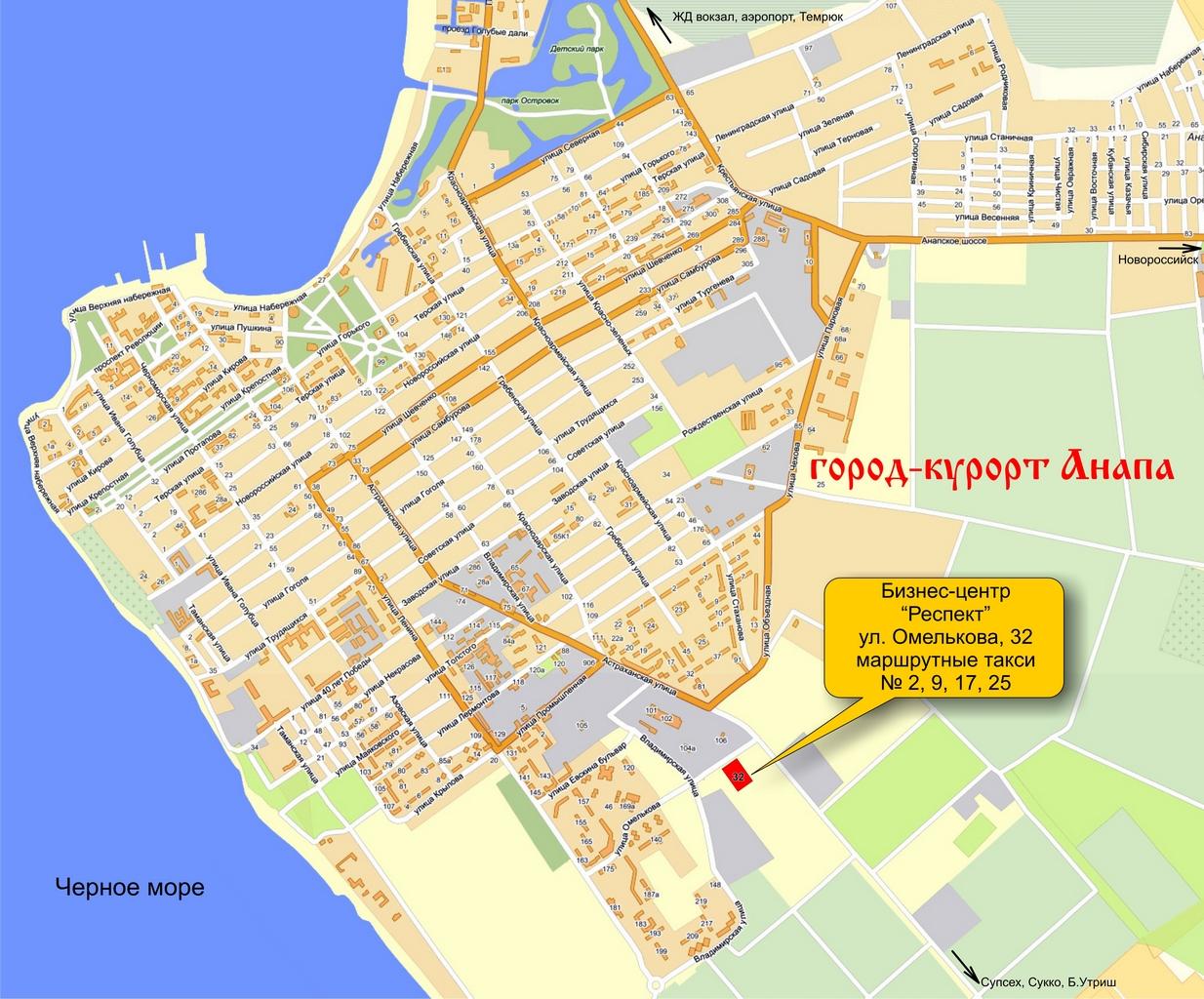 Карта-схема Анапы.