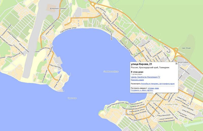 Центр занятости населения города Геленджика карта