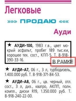 Дать объявление о пропаже телефона в молдове